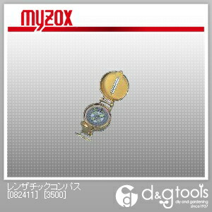 マイゾックス レンザチックコンパス [082411]  オイルダンパー式 方位磁石   3500