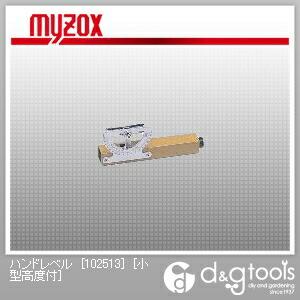 ハンドレベル [102513]  133mm 水平器 (小型高度付)
