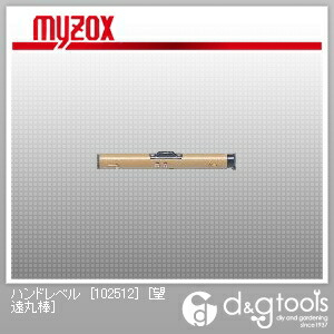 ハンドレベル [102512]  200mm(5倍) 水平器 (望遠丸棒)
