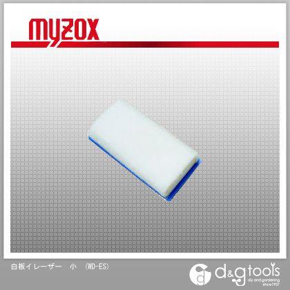 マイゾックス 白板イレーザー 小   WD-ES