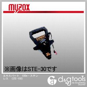 マイゾックス エキスパート 100m・ ステンレス (STE-100) 巻尺 コンベックス・メジャー