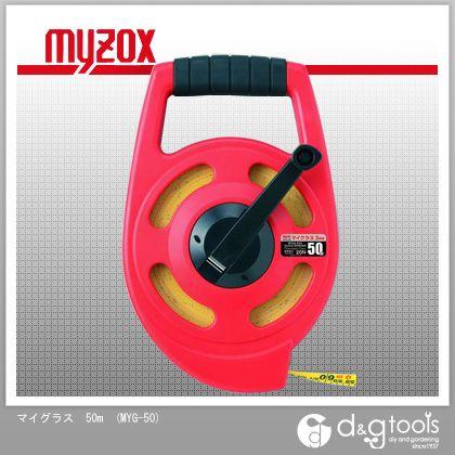 マイグラス50m   MYG-50