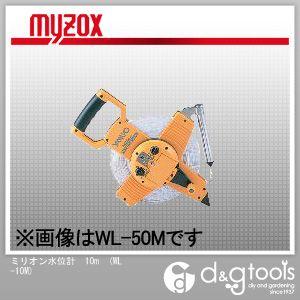 ミリオン水位計10m   WL-10M