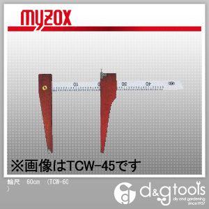 輪尺 60cm (TCW-60)