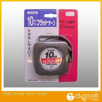 巻尺 カクロング10 BP   KL10-10BP