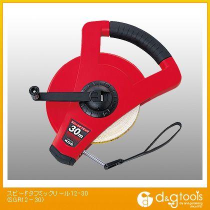 巻尺 スピードタフミックリール12・30   SGR12-30