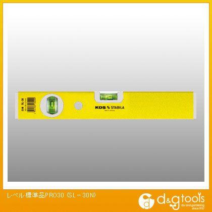 ムラテックKDS 水平器 レベル標準品PRO30   SL-30N