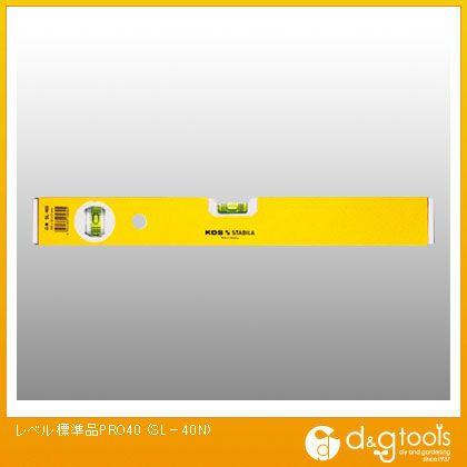ムラテックKDS 水平器 レベル標準品PRO40   SL-40N