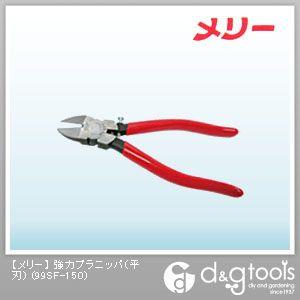 強力プラニッパ(平刃) 強力プラスチックニッパー   99SF-150