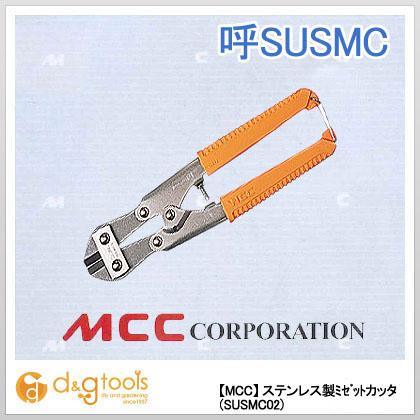 ステンレス製ミゼットカッター   SUSMC02