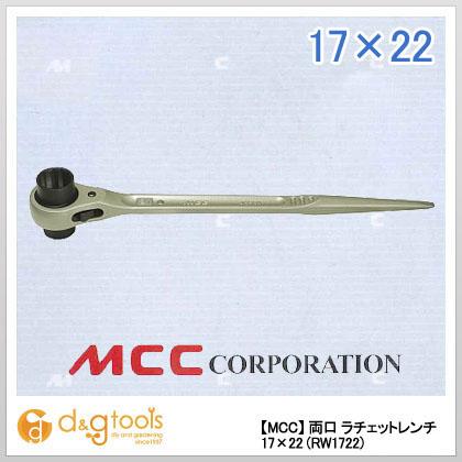 MCC 両口 ラチェットレンチ   RW-1722