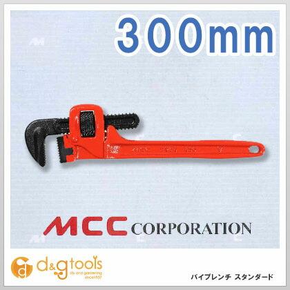 MCCパイプレンチスタンダード300   PW-SD30