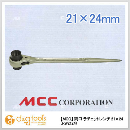 MCC 両口 ラチェットレンチ   RW-2124