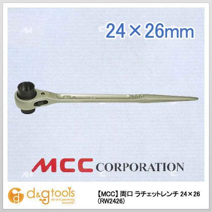 MCC 両口 ラチェットレンチ   RW-2426