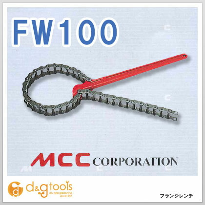 フランジレンチ 100 (FW100)