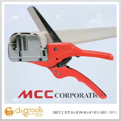 エアコンダクトカッター101/エアコン配管カッター   ADC-101