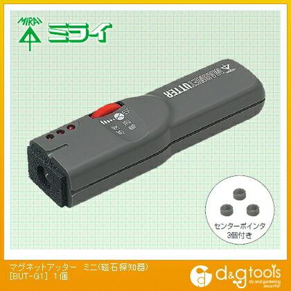マグネットアッター ミニ(磁石探知器)   BUT-G1