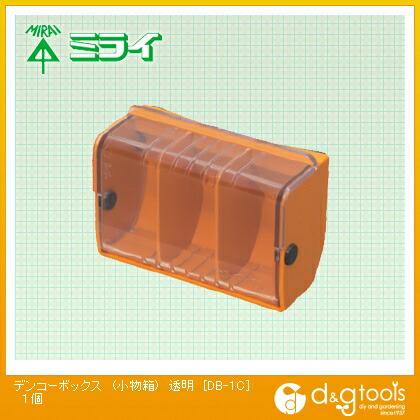 デンコーボックス (小物箱) 透明 (DB-1C)