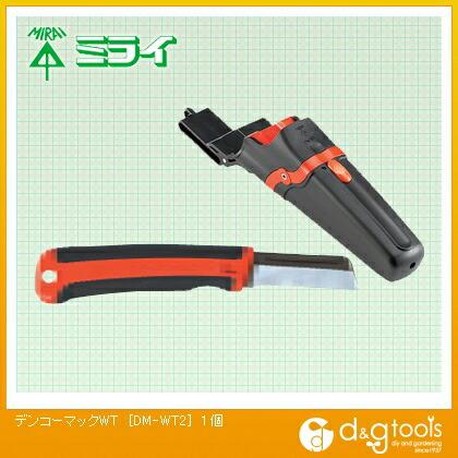 未来工業 デンコーマックWT電工ナイフ   DM-WT2