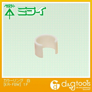 カラーリング 白  KR-FBW 1袋100個