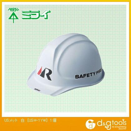 USメット ヘルメット 白  USH-1YW