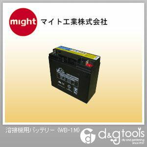 溶接機用バッテリー (WB-1M)