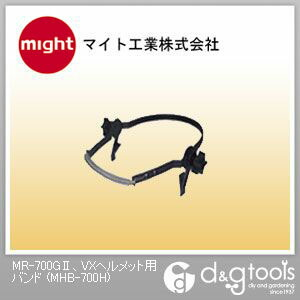 MR-700G2、VXヘルメット用バンド   MHB-700H