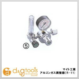 アルゴンガス調整器 MT-201DPWX部品   R-11