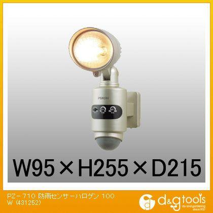 PZ-710 防雨センサーハロゲン 100W   431252