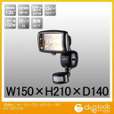 B-150DX (431210) with Musashi rain sensor light clamp-proof