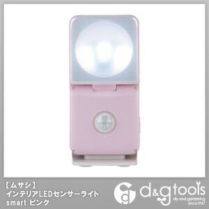 インテリアLEDセンサーライトsmartピンク   GS-100(P)