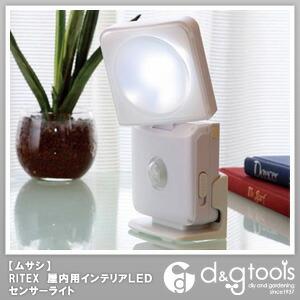 RITEX 屋内用インテリアLED センサーライト   ASL-080