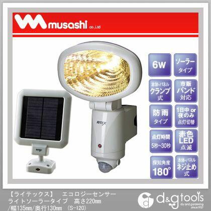 エコロジーセンサーライト ソーラータイプ 6W   S-120