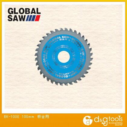 グローバルソー ガルバ対応シリーズ 板金用チップソー   BK-100E