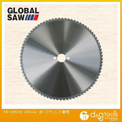 グローバルソー 鉄・ステンレス兼用チップソー ファインメタル   FM-405KM
