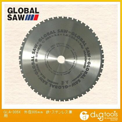 鉄・ステンレス兼用チップソー 外径305mm (GLA-305K)