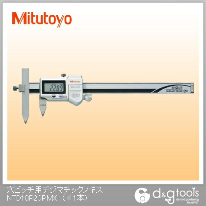 ABS穴ピッチ用デジマチックノギス デジタルノギス(573-606)   NTD10P-20PMX