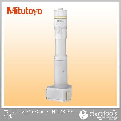 ホールテスト(368-169)   HT-50R