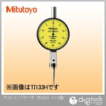テストインジケーター ダイヤルゲージ(513-415) (TI-123H)