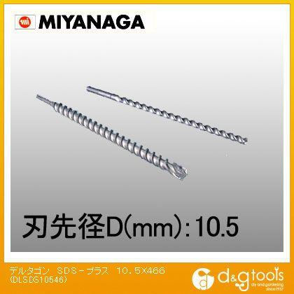 デルタゴンビット SDS-プラス(ロング)   DLSDS10546
