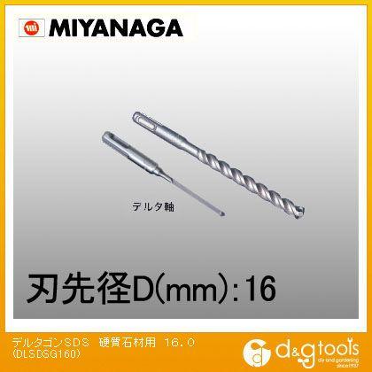 デルタゴンビットSDS-プラス硬質石材用  16 DLSDSG160
