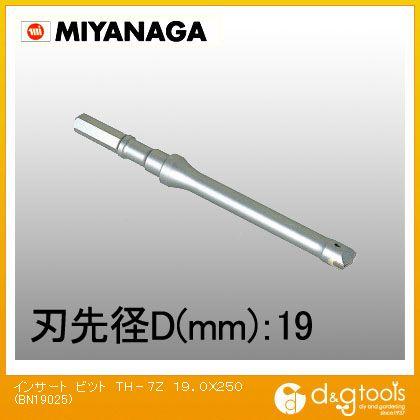 ミヤナガ インサート ビット TH-7Z   BN19025