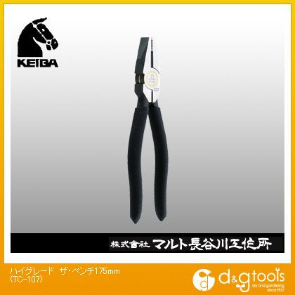 KEIBAハイグレード・ザ・ペンチ175  175mm FC-107