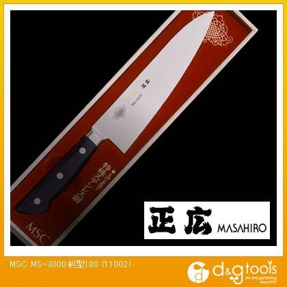包丁 MS-3000剣型包丁(牛刀) 180mm (11002)