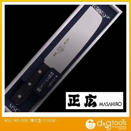 包丁 MS-500 薄刃型 ステンレス包丁 (11034)