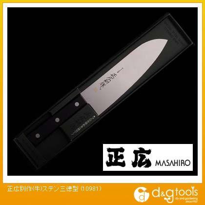 包丁 別作(牛)ステン三徳型 (10981)