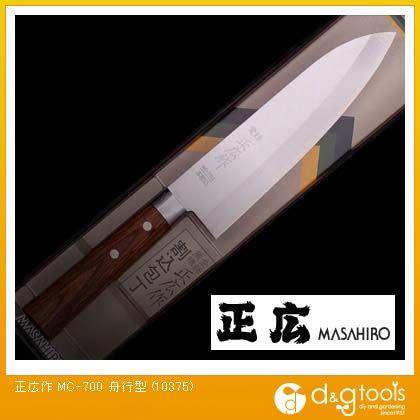 包丁 MC-700 舟行型 (10375)