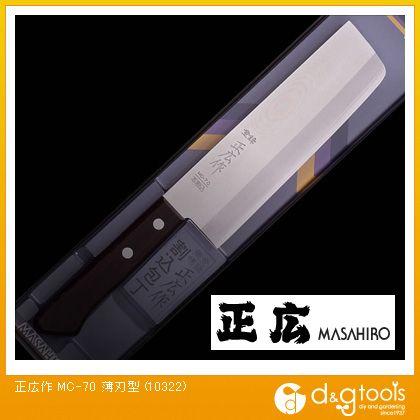 包丁 MC-70 薄刃型 (10322)