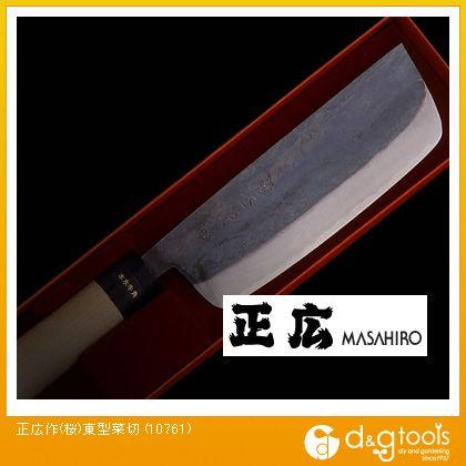 正広 包丁(桜)東型菜切   10761