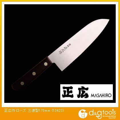 包丁 ローズ 三徳型 175mm (13423)